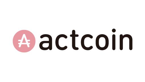 ソーシャルアクションカンパニー株式会社 (actcoin) 様